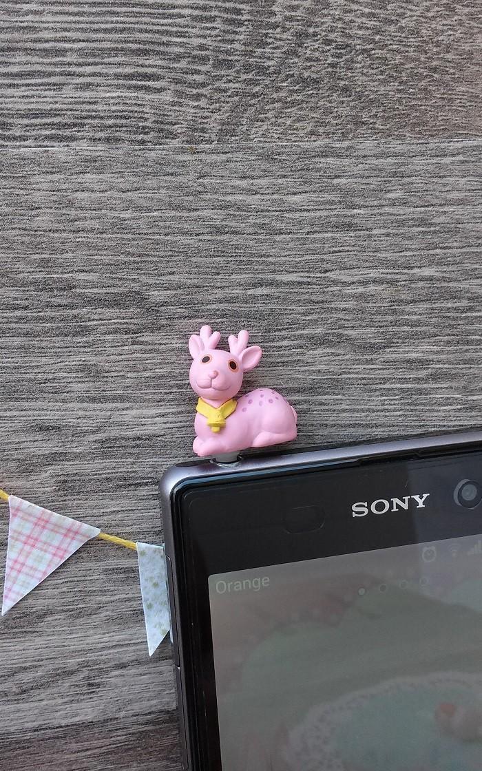 Tapón Móvil Bambi Rosa